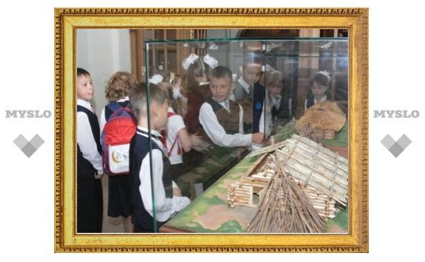 В музее отметят День защиты детей