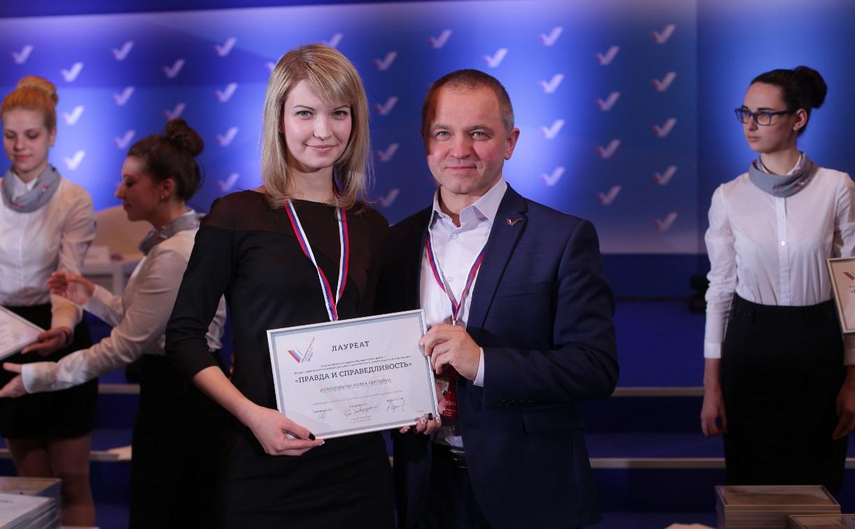 Редактора «Слободы» Алину Илюшечкину наградили на медиафоруме в Санкт-Петербурге