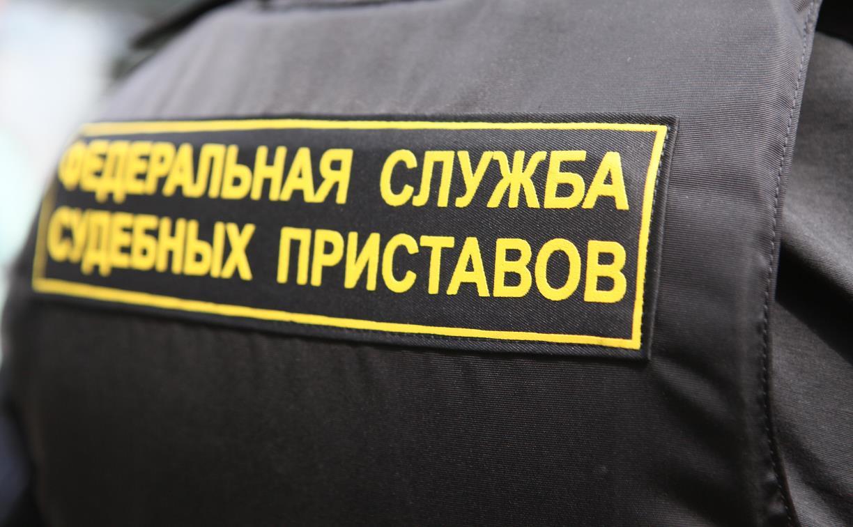 Тульские приставы разыскали целителя-обманщика: за 2 млн рублей он обещал вылечить ребенка