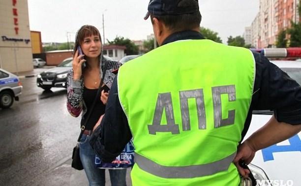 Сотрудники тульского УГИБДД напомнят пешеходам правила безопасности