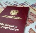 Пенсионный возраст в России повысят уже в 2019 году