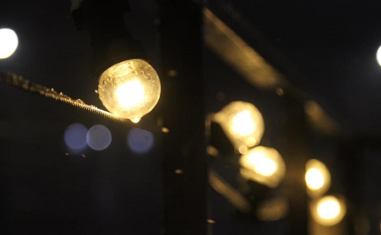 В этом году в России могут измениться тарифы на тепло и электроэнергию