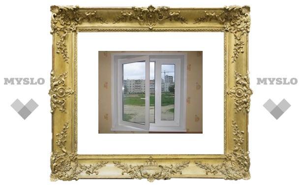 Меняем окна