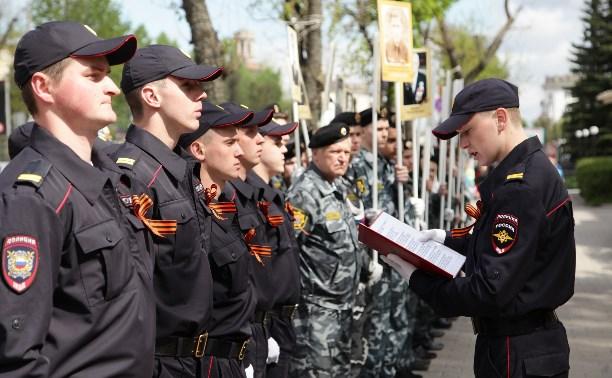 Молодые тульские полицейские приняли присягу
