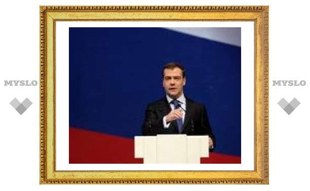 Медведев предложил поправки к законам