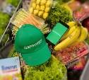 В Туле запускается новый сервис доставки продуктов с полок магазинов – СберМаркет