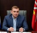 Алексей Дюмин: «К ограничительным мерам нужно подходить дифференцированно»