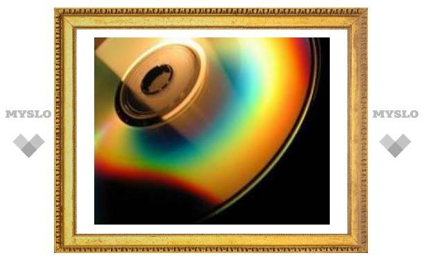 Новинки DVD: плюс один урок хорошего настроения