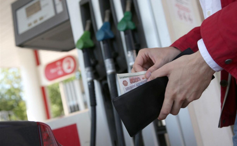 ФАС: Цены на бензин в России стабилизировались