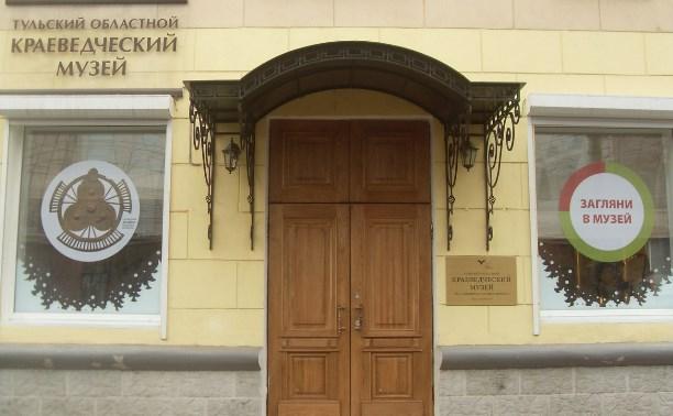 Краеведческий музей приглашает посмотреть на «Гараж особого назначения»