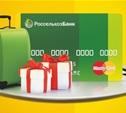 За год более 6 500 туляков оформили платежные карты Россельхозбанка