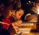 Музей «Тульские древности» приглашает на ночные экскурсии и мастер-классы