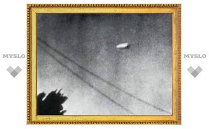 Минобороны Британии рассекретило документы по НЛО