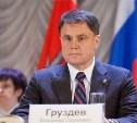 Владимир Груздев подписал закон, контролирующий расходы чиновников и госслужащих