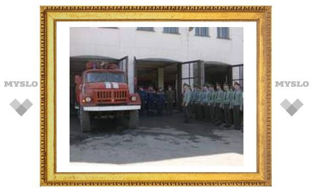 В Тульской области создаются специальные пожарные части