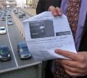 Россиян смогут уведомлять о штрафах ГИБДД через интернет