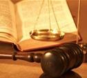 В Щёкино из здания суда сбежал арестованный мужчина