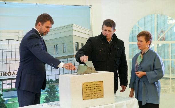На Зеленстрое построят школу на 600 мест