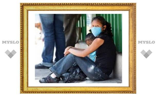 Новый вирус гриппа угрожает пандемией
