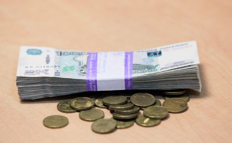 Названа средняя зарплата жителей Тульской области