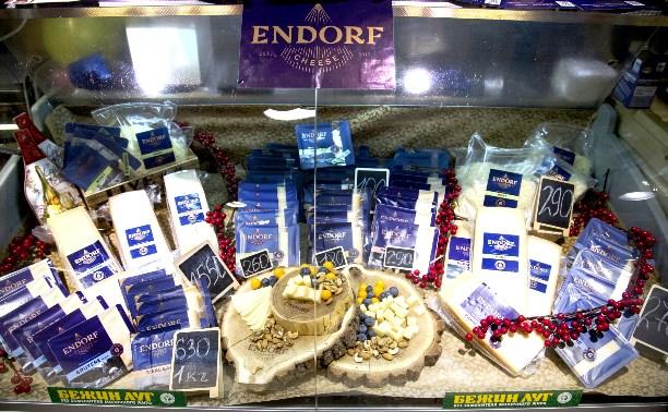 На Привозе в Туле открылась сырная лавка Endorf