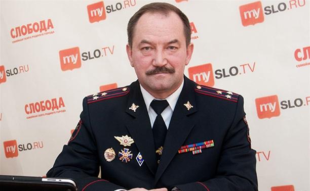 В областном УМВД публично увольняют руководителей отделов полиции