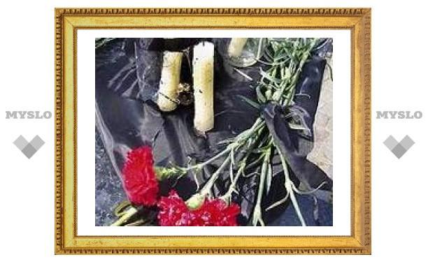 6 ноября - день траура в Тульской области