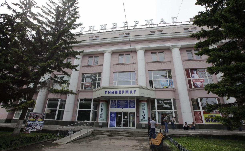 Очевидцы: В Туле оцеплен центральный универмаг