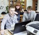В России появятся онлайн-школы для юных программистов