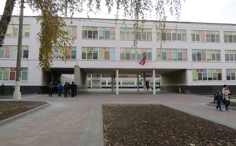 В Туле благоустраивают территорию центра образования №8