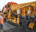Ремонт железнодорожных путей в Тульской области завершится к началу октября
