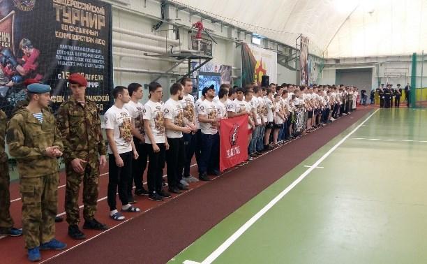 Тульские бойцы выступили на Чемпионате России во Владимире