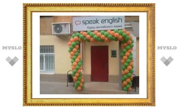 """""""Speak English"""" провел День открытых дверей"""
