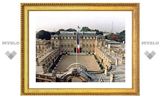 Во Франции названы имена двенадцати кандидатов в президенты