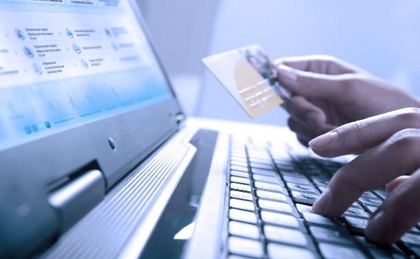 В Правительственной комиссии обсудили развитие информационных технологий