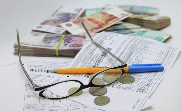 Стоимость услуг ЖКХ будет зависеть от их качества?