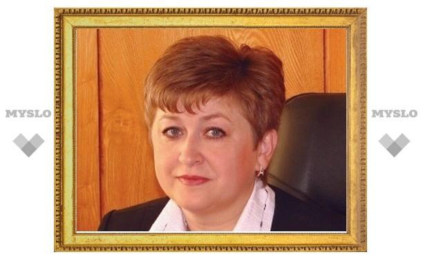 В администрации – новая женщина-директор