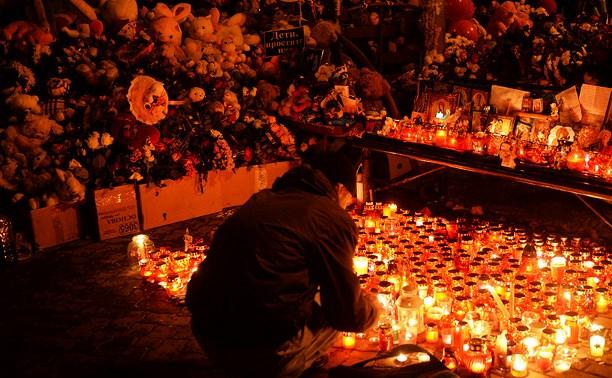 В России объявлен траур из-за трагедии в Кемерово