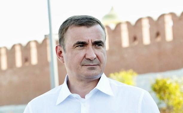 Алексей Дюмин. 4 года во главе Тульской области: мнения туляков