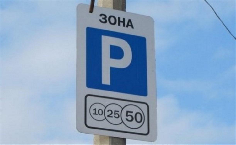 В Туле в ночь на субботу будет запрещена парковка на улице Фёдора Смирнова