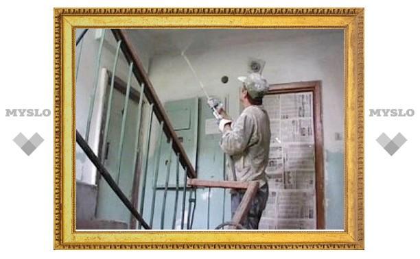 В Туле начали проводить аукционы по капремонту домов