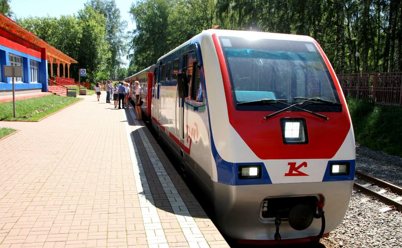 В Туле открылся первый детский железнодорожный маршрут