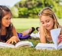 О чем мечтают дети и родители летом? Отдых для детей с пользой для ума