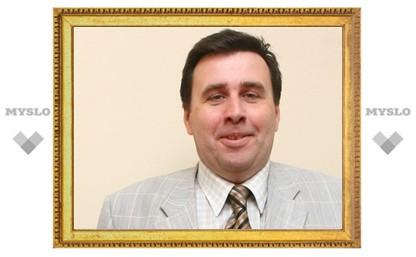 Назначен новый председатель комитета Тульской области по тарифам