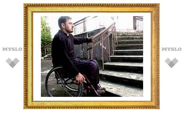 Обществу инвалидов Пролетарского района 20 лет