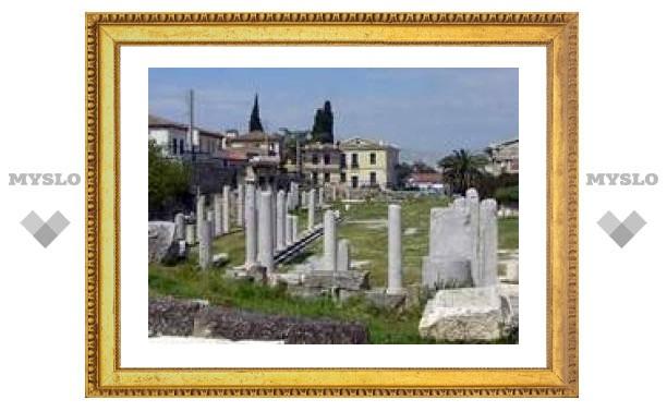 Греческие археологи обнаружили античный рынок