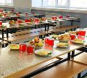 Роспотребнадзор проверил питание тульских школьников: возбуждено 48 административных дел