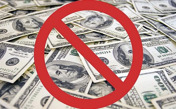 Депутаты хотят запретить доллары