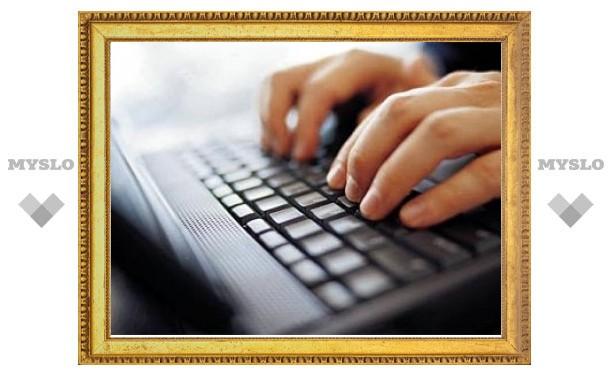Омский хакер получил полгода условно за кражу чужих паролей