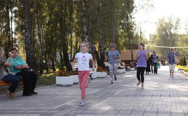 В  Туле после реконструкции открылся Пролетарский парк